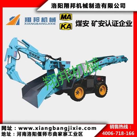ZWY-80H/15t矿用折叠型挖掘式装载机