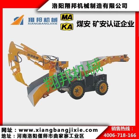 ZWY-80H/15t矿用挖掘式装载机