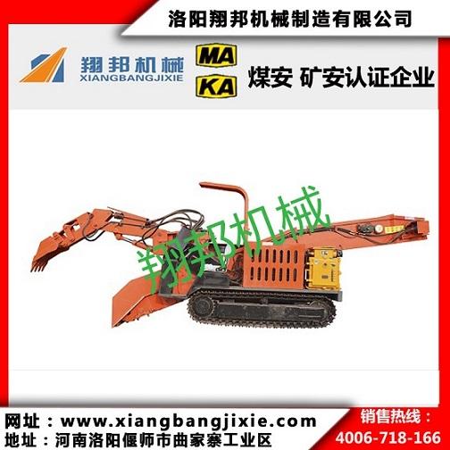 防爆扒渣机ZWY-60P/30L