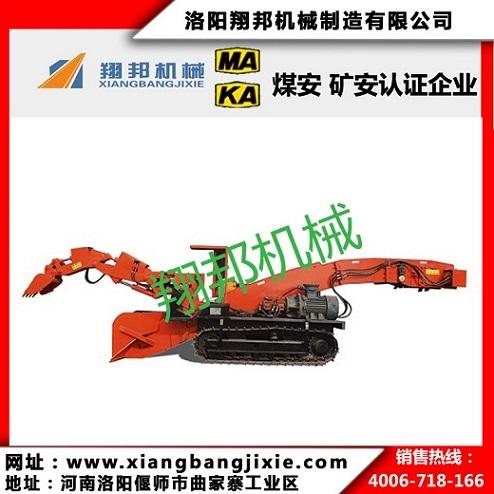 防爆扒渣机ZWY-120C/55L