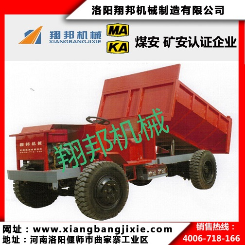 KY-2矿用运输车