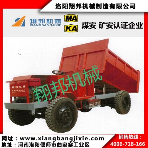 DK-1电动矿用三轮车