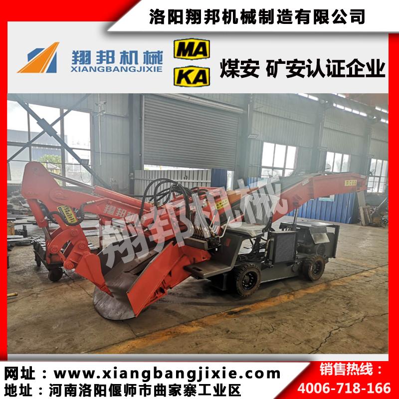 ZWY—40/11T挖掘式装载机