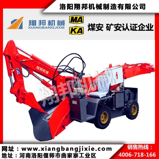 ZWY-60/11T  顶管用挖掘式装载机