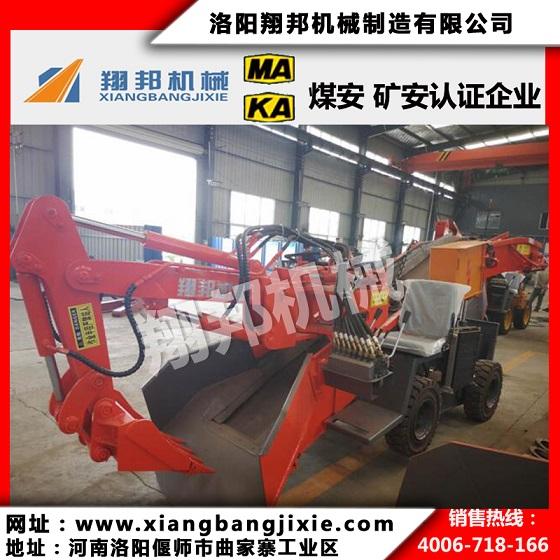 ZWY-50/11T技术参数 顶管用挖掘式装载机